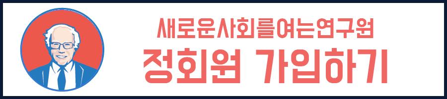 신청하기_정회원