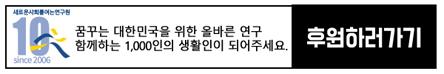 hoowon_2016_2