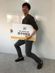 크라우드펀딩_여기봉