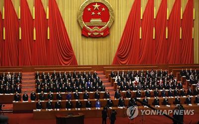중국 양회(출처: 연합뉴스)